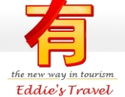 Eddie's Travel