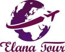 Elana Tour