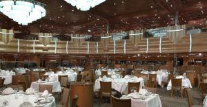 Restaurantul Southern Lights