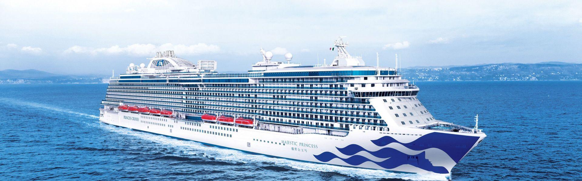Croaziera 2018 - Australia si Noua Zeelanda (Auckland) - Princess Cruises - Majestic Princess - 12 nopti