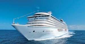 Croaziera 2021 -  Japonia si Orientul Indepartat (Tokyo) - Crystal Cruises - Crystal Serenity - 12 nopti